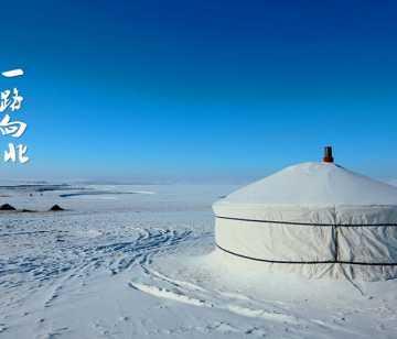 呼伦贝尔冬季旅游需要注意的事项全攻略