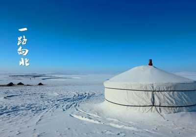 呼伦贝尔冬季旅游注意事项《冬天旅行必备》