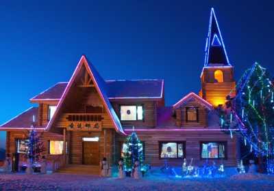 中国漠河北极圣诞村