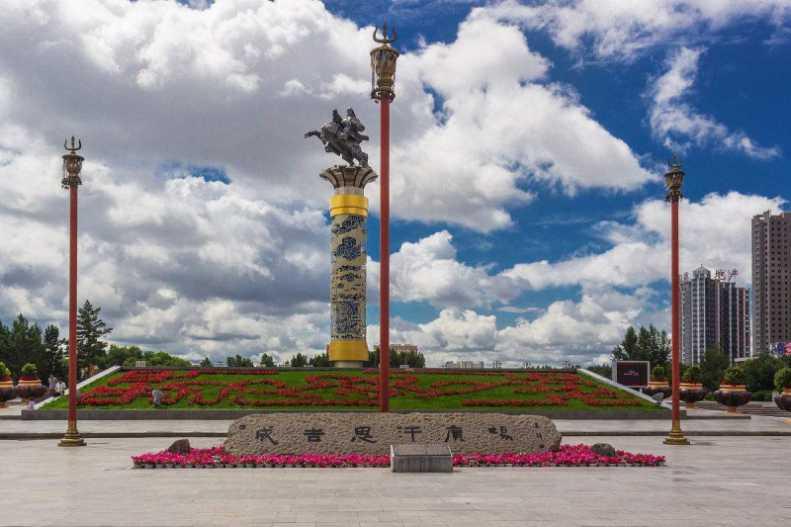 海拉尔成吉思汗广场
