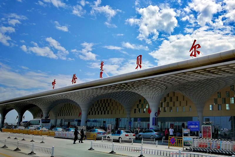 海拉尔东山机场