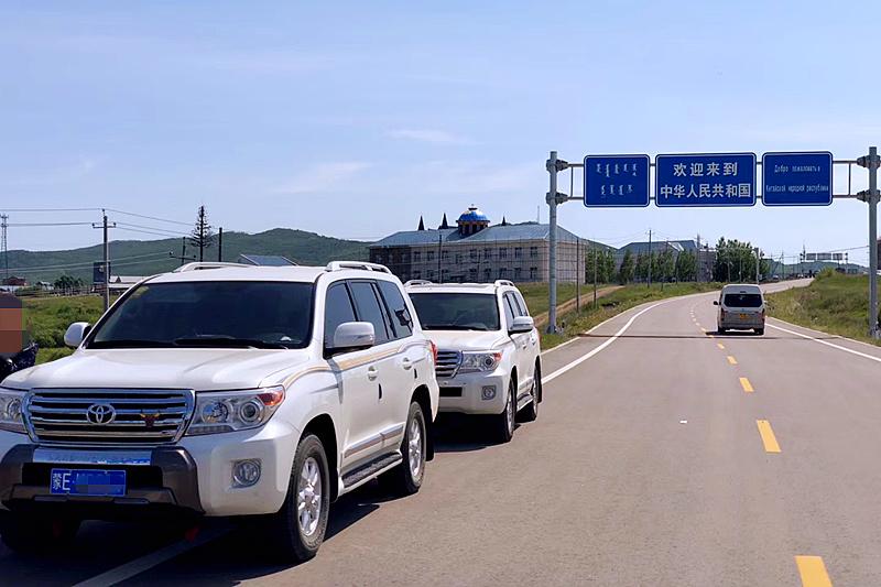 呼伦贝尔大草原自驾游