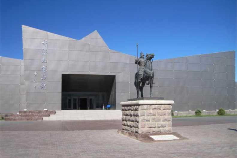 鄂温克旗博物馆