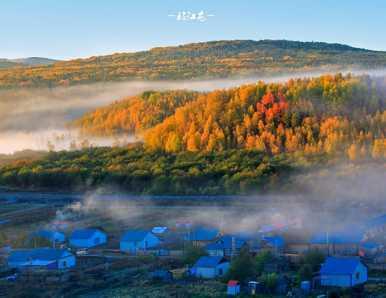 呼伦贝尔秋季旅游注意事项,秋季旅游攻略