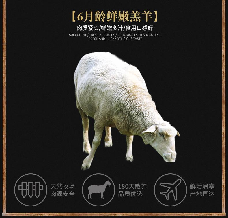 呼伦贝尔羊肉卷8