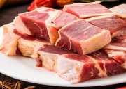 呼伦贝尔牧场散养牛腩生牛肉牛腩块1000g/袋