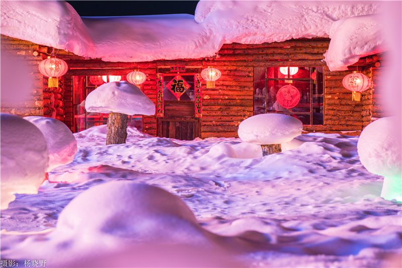 阿尔山冬季旅游结伴,阿尔山拼团结伴之旅