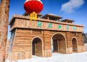 阿尔山雪村-阿尔山冬季旅游新增体验项目