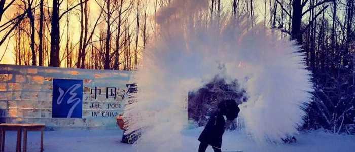 全国最冷城市排名 最新中国最冷的三个城市