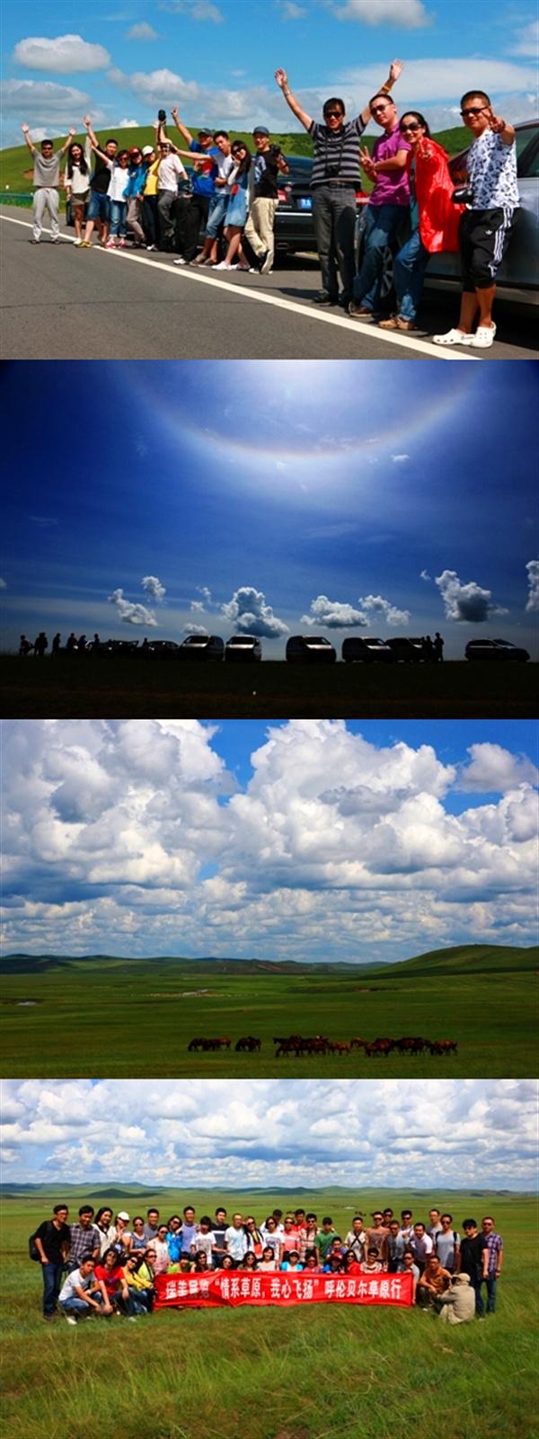 武汉瑞美展览展示有限公司2012年呼伦贝尔草原行