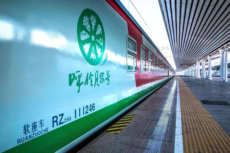 """""""呼伦贝尔号""""草原森林旅游列车4天3晚游产品"""