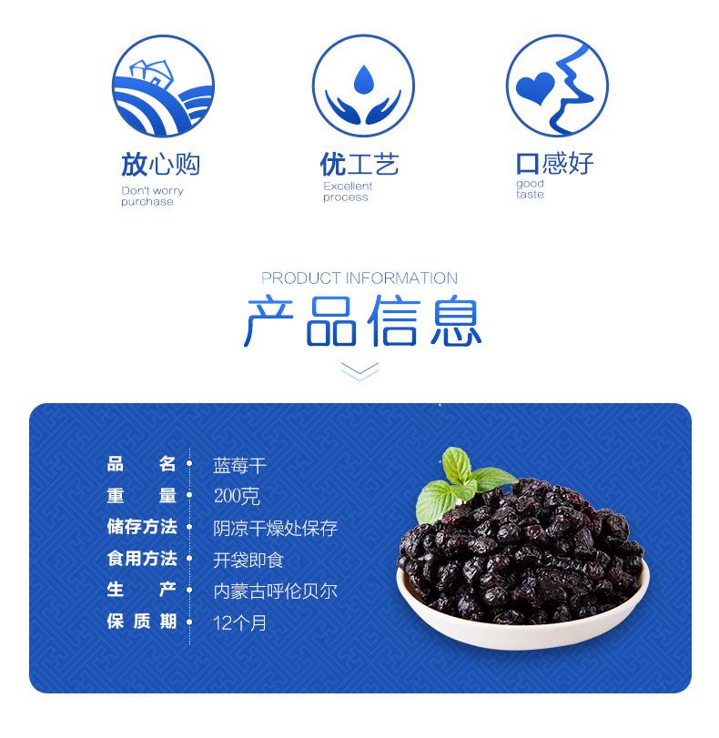 蓝莓果干1